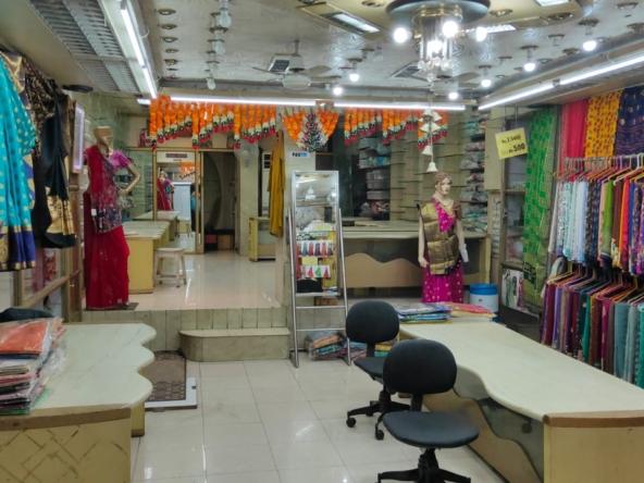 Showroom For Rent